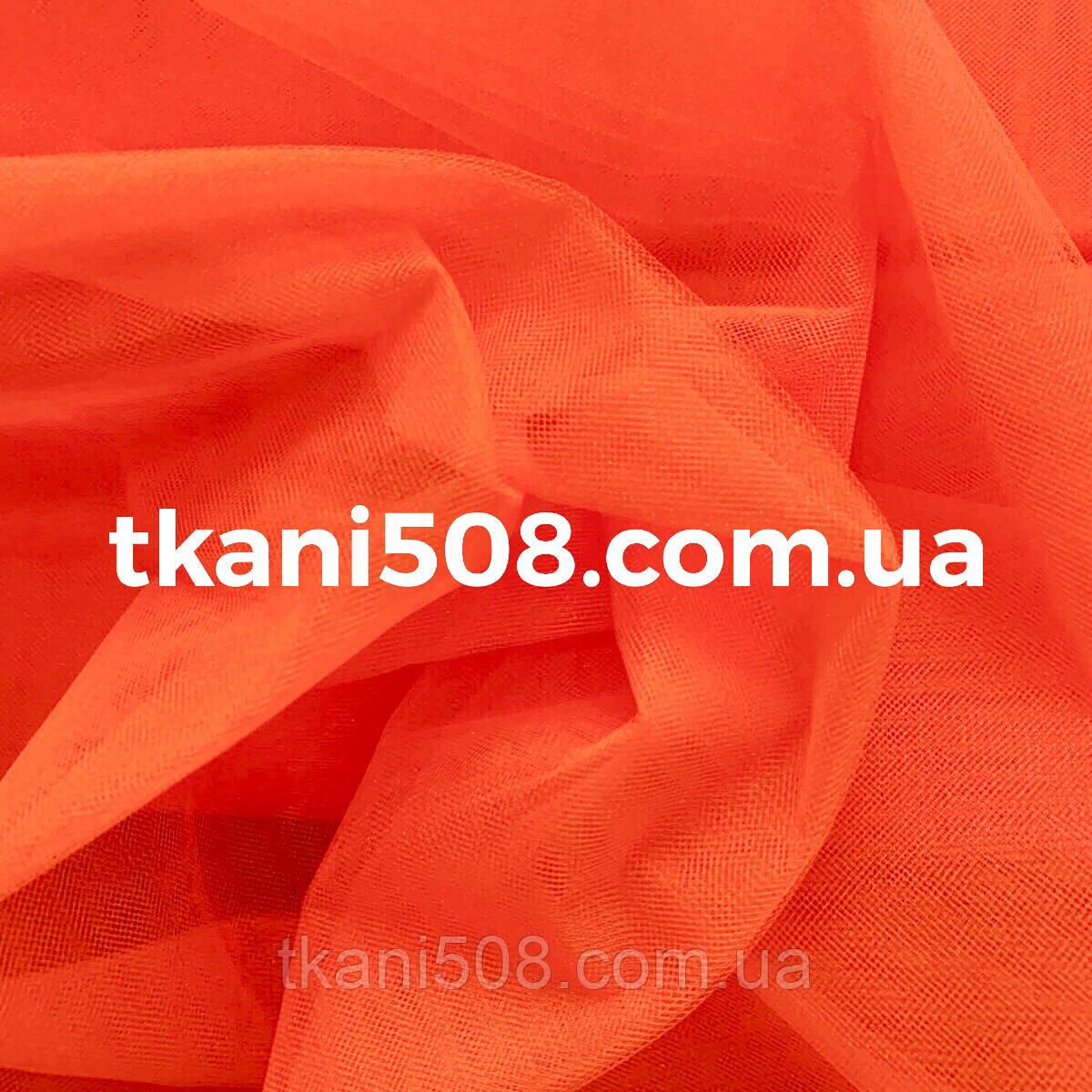 ФАТИН ТРИМЕТРОВИЙ ПОМАРАНЧЕВИЙ(039)