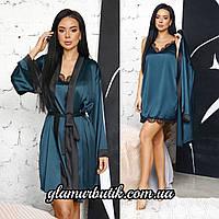 Красивый женский шелковый комплект халат и пеньюар с кружевом зелёный 42-44 46-48