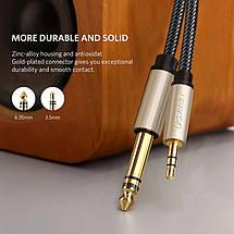 Аудио кабель стерео HI-FI UGREEN AV127 AUX 3.5mm - 6.3mm Male, TRS, 1/4-1/8 дюйма, 3 метра, фото 3