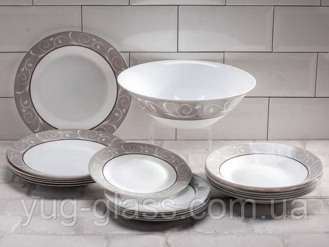 Столовый набор посуды Люминарк