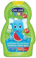 Детский шампунь и гель для душа 2в1 On Line Kids Арбуз 250 мл