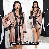 Красивый женский шелковый комплект халат и пеньюар с кружевом мокко 42-44 46-48