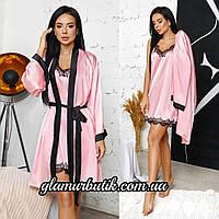Красивый женский шелковый комплект халат и пеньюар с кружевом розовый 42-44 46-48
