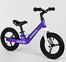Велобіг від Corso 969 надувні колеса 12 дюймів, магнієва рама, магнієвий кермо, беговел, ровер, фото 5