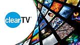 ЧУДО АНТЕННА HQClear TV Premium HD цифровая, фото 7