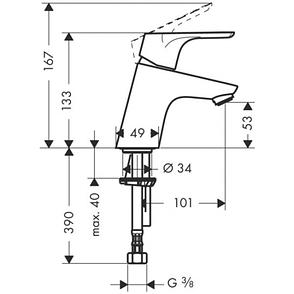 Смеситель для умывальника с клапаном Hansgrohe 31604000 Focus Е270, Германия, фото 2