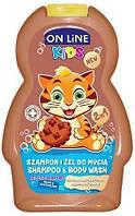 Детский шампунь и гель для душа 2в1 On Line Kids Шоколадное печенье 250 мл