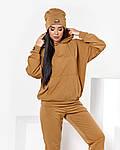 Женский спортивный костюм + шапка, трикотаж двунить, р-р 42-44; 46-48; 50-52 (кофейный), фото 2