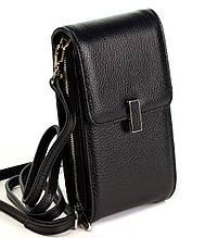 Кожаная сумка кошелек на шею Eminsa 40241-37-1 с отделением для телефона