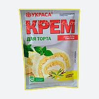 Крем для торта сметанный со вкусом ванили Украса 70г