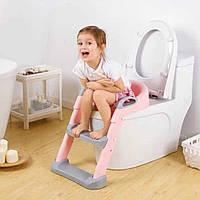 Дитяче сидіння на унітаз зі сходинкою і ручками, накладка на унітаз з драбинкою Children Toilet Trainer