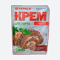 Крем для торта сметанный со вкусом шоколада Украса 70г