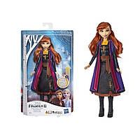 Кукла Анна в сверкающем платье Холодное сердце 2 Disney Frozen Hasbro E7001