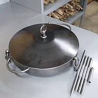 Сковорода из диска бороны 50см (с крышкой) похода