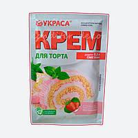 Крем для торта сметанный со вкусом клубники Украса 70г