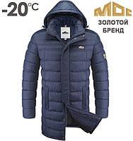 Длинная куртка МОС | 0090 синий - желтый