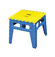 Стол складной пластиковый 450*500*465 мм