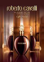 Новый Roberto Cavalli Tiger Oud Fragrance