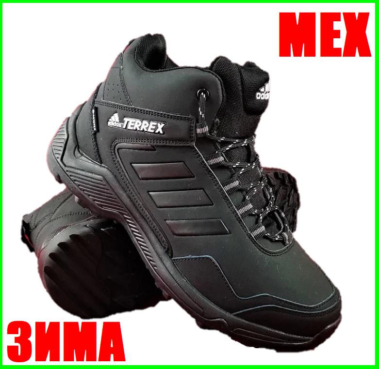 Зимние Кроссовки ADIDAS TERREX с МЕХОМ Черные Мужские Ботинки Адидас (размеры: 41,42,43,45)ВидеоОбзор