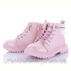 Дитячі черевики для дівчинки Bbt р27-32 (код 5278-00)
