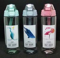 Спортивная Бутылка для воды пластиковая Фитнес 650 мл 19733-4