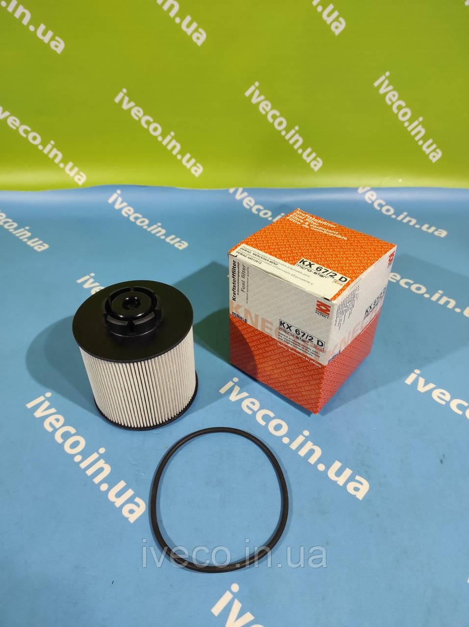 Топливный фильтр MERCEDES ATEGO AXOR 9060920505 9060920305 9060920205 9060920105 9060900051 PU 1046/1 X