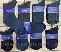 Чоловічі високі демисезонні носки з бавовни та послабленною резинкою тм Шугуан
