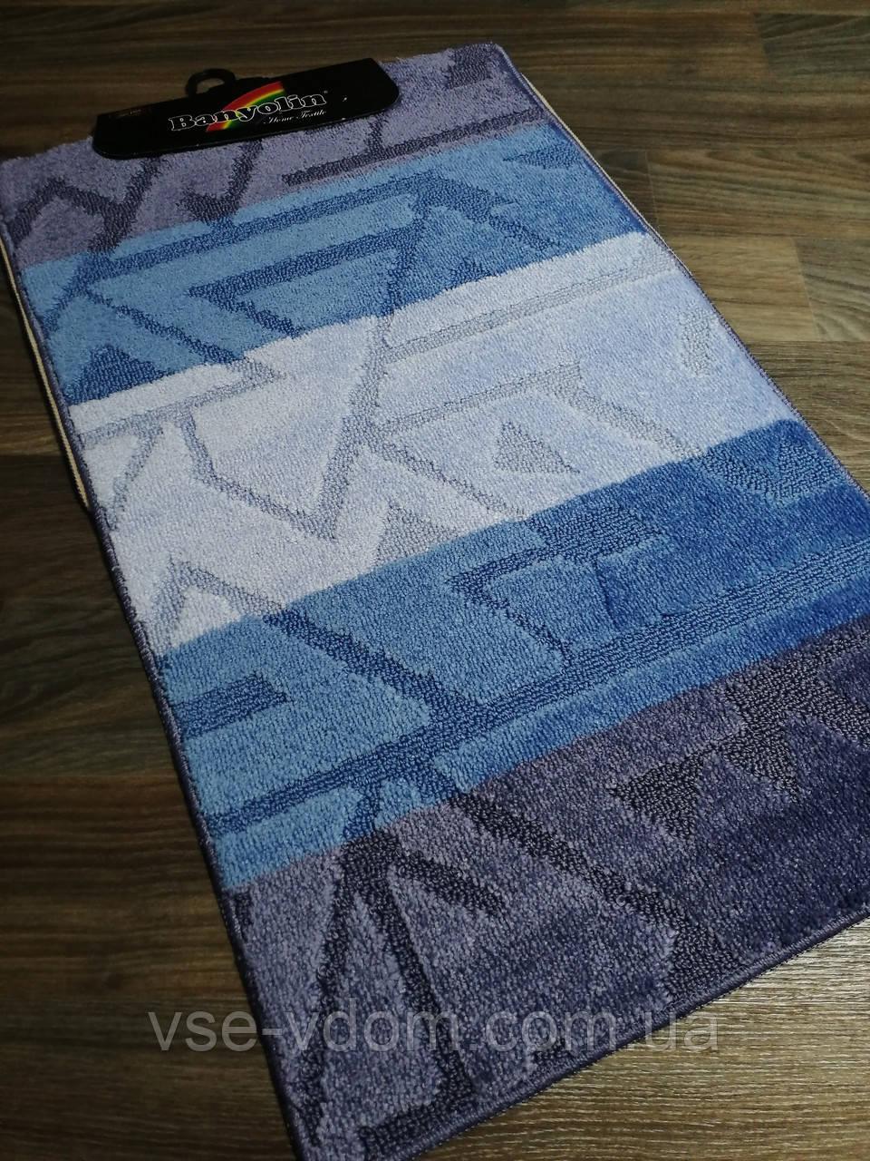 Набор ковриков в ванную и туалет 80*50 см Banyolin синий