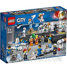 Конструктор LEGO City 60230 Комплект мініфігурок Дослідження космосу