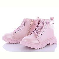 Яркие модные ботинки для девочки р27-32.(код 5278-00)