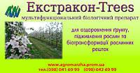Екстракон Трис (30кг)