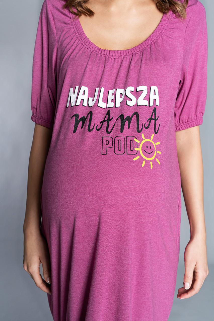 Ночная рубашка для беременних Italian Fashion MAMA, M, ожиновий