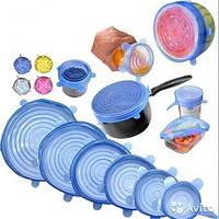 Набір багаторазових силіконових кришок розтягуються для посуду 6 штук Super Stretch SILICONE Lids