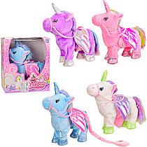 Мягкая игрушка Пони Единорог на поводке гуляет, музыкальный единорог с крыльями ходит