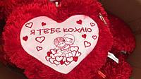 Музыкальная декоративный подушка сердце 20 см., подушка с надписью 14 февраля