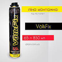VölkFix Піна монтажна 65L 850ml Проф Піна монтажна VolkFix