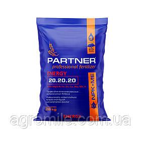 Добриво Партнер (Partner) Energy NPK 20.20.20+S+MG+ME (2,5 кг)