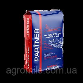 Добриво Партнер (Partner) Energy NPK 20.20.20+S+MG+ME (25 кг)