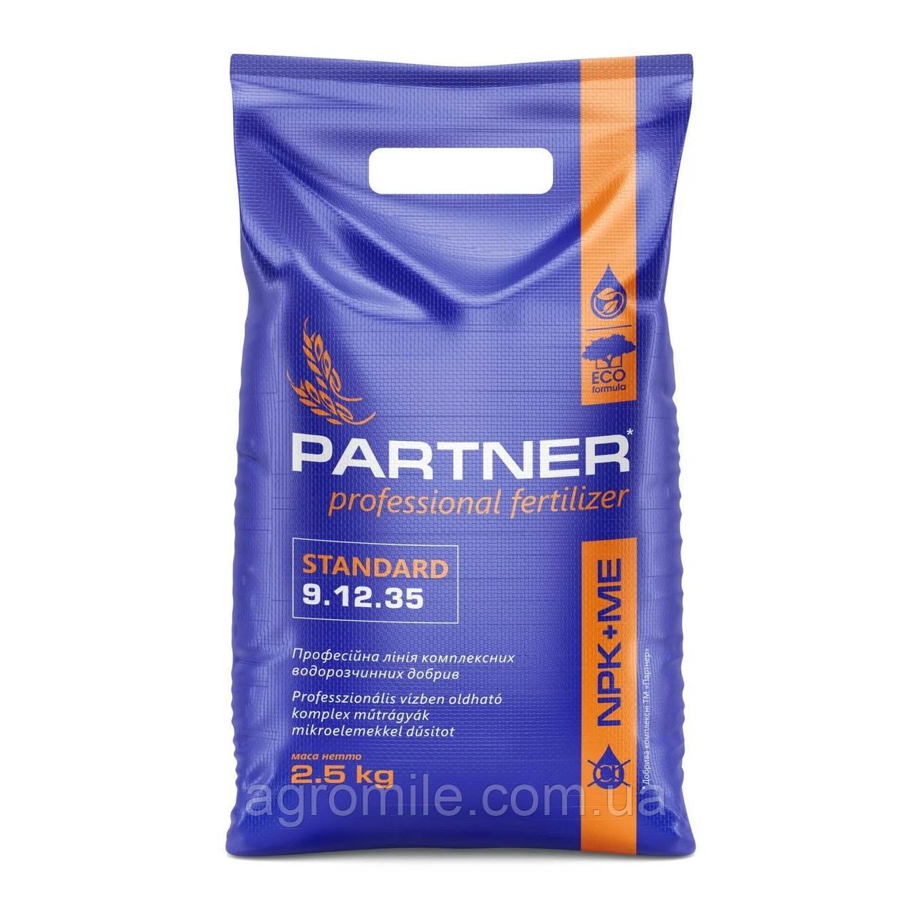 Добриво Partner Standard NPK NPK 9.12.35+S+MG+МЕ (2,5 кг)