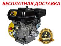 Двигатель Кентавр ДВЗ-200БЗР 6,5 л.с.бензин со шкивом на 2 ручья