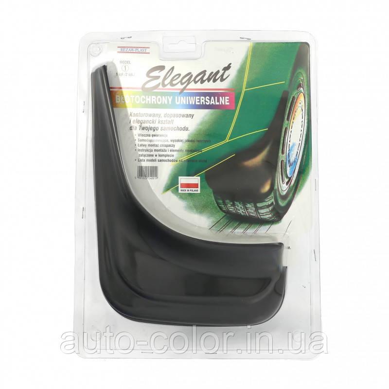 Бризковики універсальні Elegant (Польща) N-1 (2 шт)