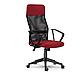Крісло офісне комп'ютерне з мікросітки Sofotel Sydney Червоне, фото 4