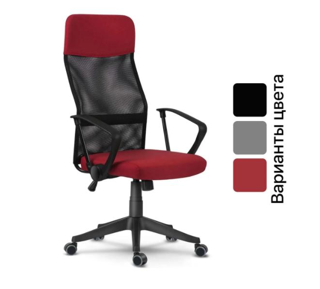 Крісло офісне комп'ютерне з мікросітки Sofotel Sydney Червоне