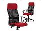 Крісло офісне комп'ютерне з мікросітки Sofotel Sydney Червоне, фото 5
