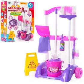 Детский игровой набор для уборки. тележка, щетки, совок, ведро. В кор-ке.