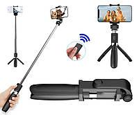 Селфи палиця монопод трипод для телефону 3 в 1 з Bluetooth блютуз пультом портативний штатив тринога Beluck