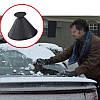 Скребок для чистки лобового стекла от снега и льда. Круглый скребок для машины. Автомобильный скребок, фото 3