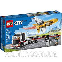 Конструктор LEGO City 60289 Транспортування літака на авіашоу