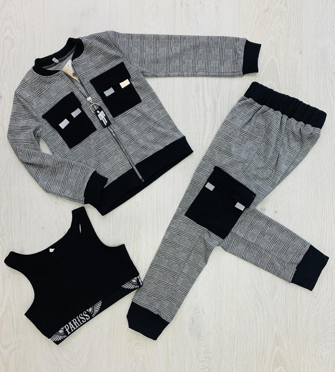 Комплект (кофта, топ и брюки) для девочки, Польша, Kristy style, арт. 8098, 134