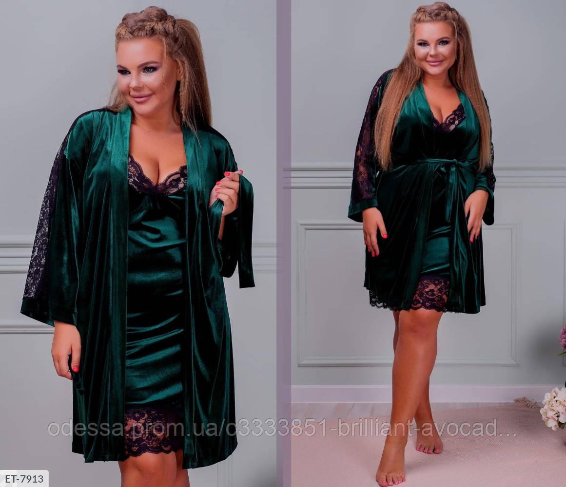 Жіноча красива мереживна оксамитова піжама (шорти і майка) розмір 50 52 54 56 58 60